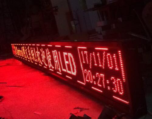 led显示屏-制作案例